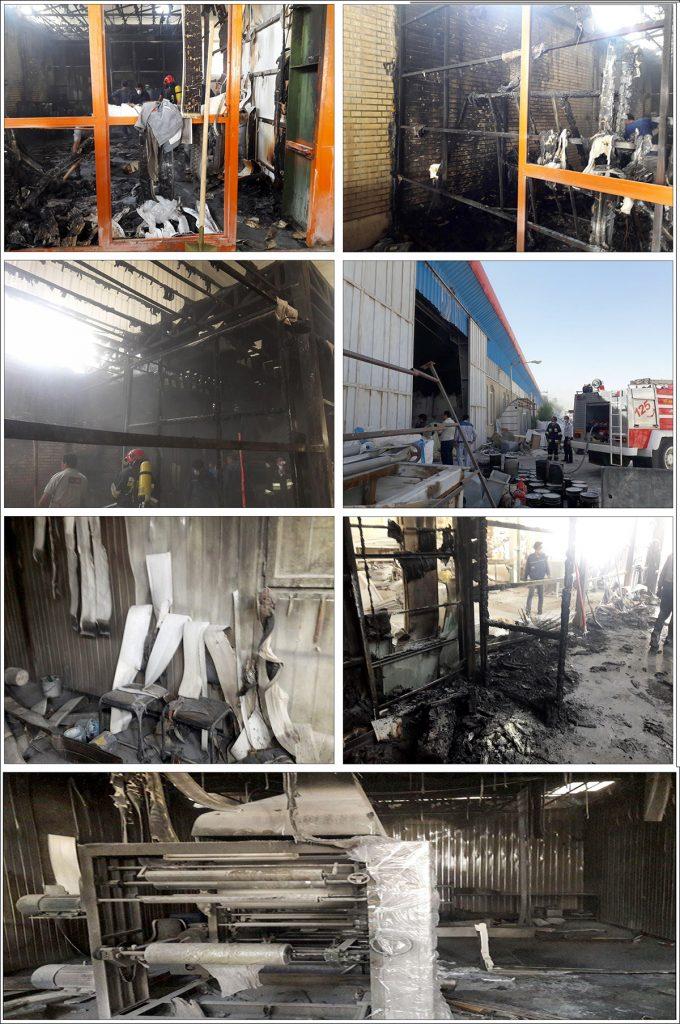 آتش سوزی در شهرک صنعتی نجف آباد