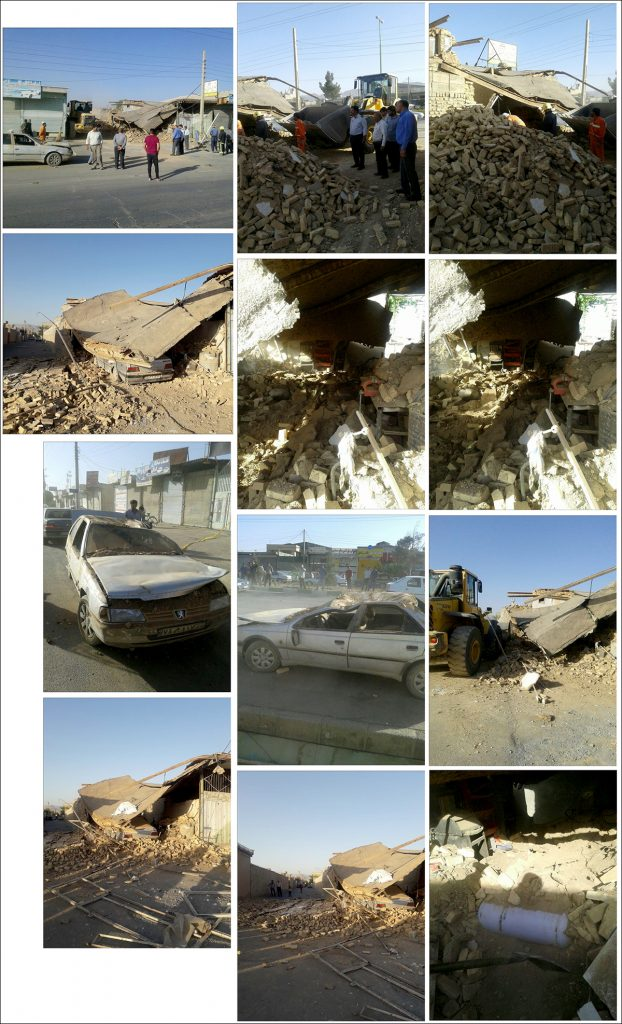 انفجار گاز ال پی جی در نجف آباد