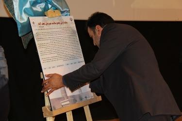 اولین مجمع سلامت شهرستان نجف آباد برگزار شد