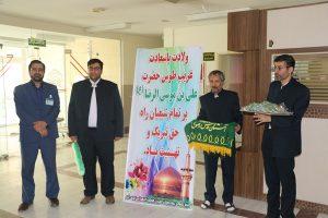 پرچم متبرک به حرم امام رضا علیه السلام در نجف آباد