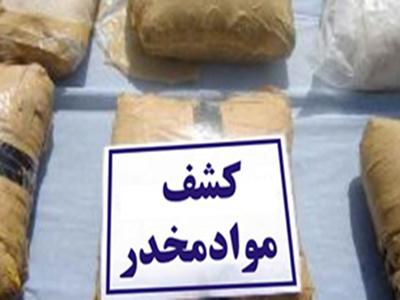 کشف 80 کیلوگرم مواد مخدر در شهرستان نجف آباد