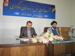 ابلاغ الکترونیک ۷۵درصد از اوراق قضایی در نجف آباد