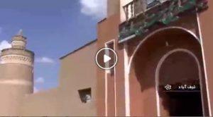 ارگ شیخ بهایی و هفت برج خارون نجف آباد + فیلم