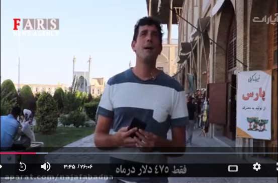 «تاجر امنیت» ناگفتههایی از زندگی شهید حججی/ تعجب اروپاییها از حماسه جوان 26 ساله
