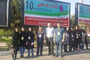 دانشجویان برگزیده دانشگاه آزاد اسلامی