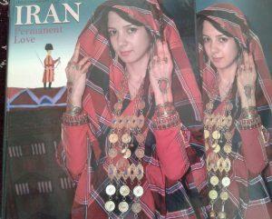 کتاب ایران