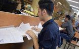 جزئیات اعطای تسهیلات قرضالحسنه به دانشجویان دانشگاه آزاد