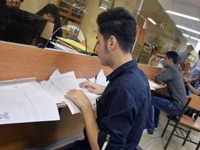 اعطای تسهیلات قرضالحسنه به دانشجویان دانشگاه آزاد
