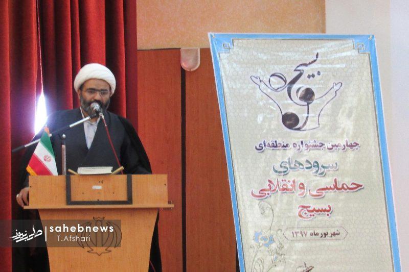 برگزاری چهارمین جشنواره سرودهای حماسی و انقلابی