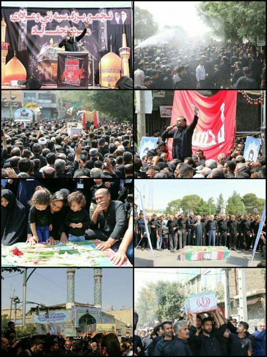 تجمع بزرگ سینه زنی و عزاداری نجف آباد