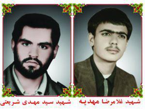 تشییع دو شهید در نجف آباد