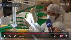 تولید لولههای خون گیری در نجف آباد + فیلم