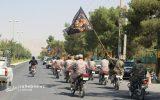 رزمایش بزرگ اقتدار عاشورایی سپاهیان محمد رسول الله(ص) در نجف آباد + تصاویر
