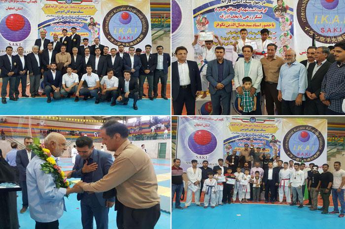 مسابقات کاراته قهرمانی کشور سبک شوتوکان ادونس