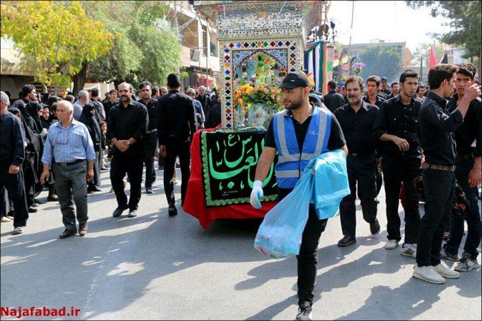سفیران پاکی در عاشورای 1440 نجف آباد