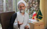 امام جمعه نجف آباد: بهانههای استکبار تمامی ندارد