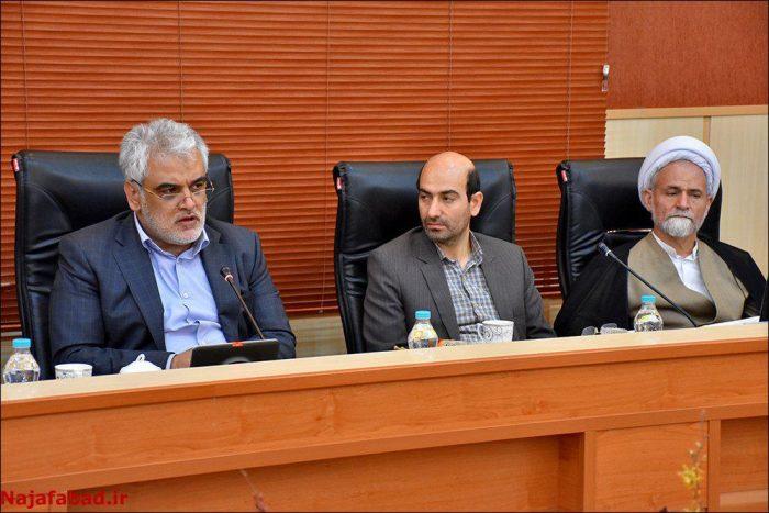 تأیید اختصاص زمین برای دپوی قطار شهری نجف آباد