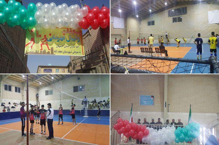 مسابقات والیبال قهرمانی آتیه سازان استان اصفهان (۲)