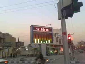 هدر رفتن سرمایه 200 میلیون تومانی در نجف آباد