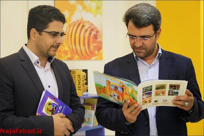 تشریح مهمترین برنامه های هفته کتاب مدیریت شهری نجف آباد