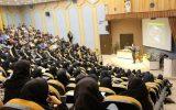 همایش شکست های عشقی و روابط رنگی در دانشگاه آزاد اسلامی واحد نجف آباد