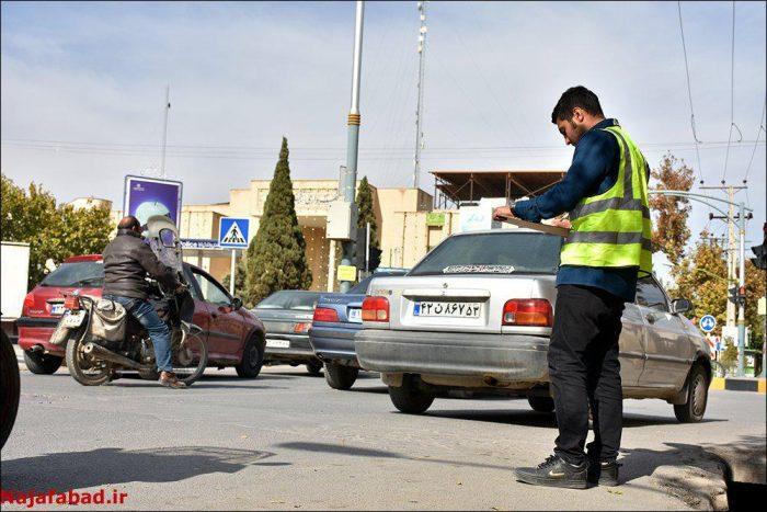 ادامه طرح آمارگیری ترافیک شهرداری نجف آباد با مشارکت 126 آمارگیر