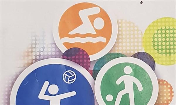 مسابقات کشوری دانشجویان دانشگاه آزاد اسلامی از ۱ آذر آغاز میشود