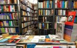 معافیت تمام کتابفروشیهای شهرستان نجف آباد از پرداخت عوارض