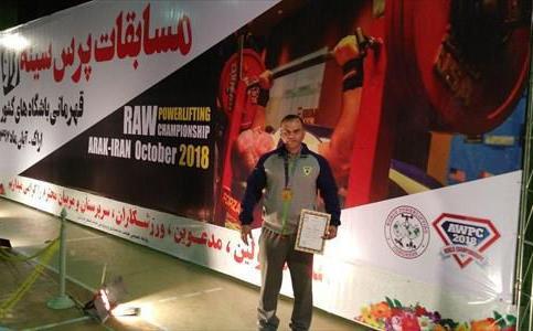 کسب رتبه نخست مسابقات پرس سینه توسط استاد دانشگاه آزاد نجفآباد