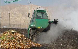 جمع آوری ۲۶هزار تن زباله در نجف آباد فقط در شش ماه