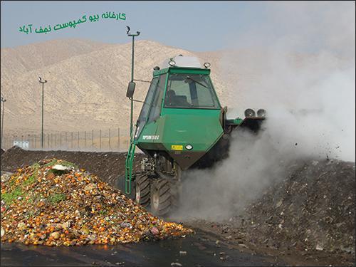 گذری برآمار تولید زباله شش ماهه اول سال97 نجف آباد