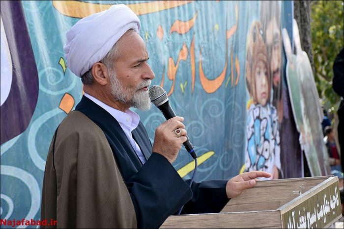 یوم الله 13 آبان 1397 در نجفآباد