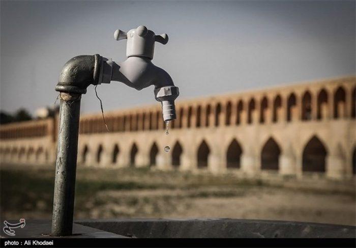 بودجه آب اصفهان، صفر شد!