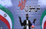تریبون آزاد دانشجویی در دانشگاه آزاد نجفآباد به مناسبت روز دانشجو برگزار میشود