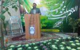 افتتاحیه خانه فرهنگ شهرداری کهریزسنگ
