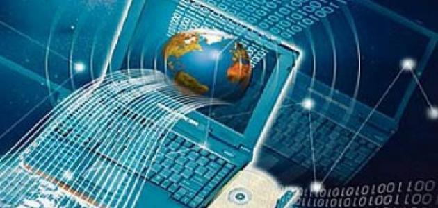 مرزهای دیجیتال
