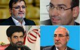 نتیجه نشست لاریجانی با مجمع نمایندگان استان اصفهان