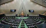 نمایندگان اصفهان به هیچ عنوان استعفا را پس نگرفتهاند