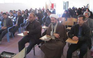 همایش فصلی هیئات امنای هیئت های مذهبی و مداحان نجف آباد برگزار شد