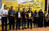 کسب ۱۳ عنوان در سومین جشنواره نشریات توسط دانشگاه آزاد نجفآباد مطلب ویژه