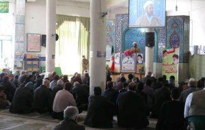 نماز جمعه ویلاشهر ۱۴ دی ماه ۹۷ + تصاویر و صوت خطبه ها