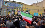 حضور سی و شش هزار نجف آبادی در راهپیمایی ۲۲بهمن + تصاویر